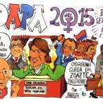 Pancarta de la Peña Aldapa Sanfemrin 2015