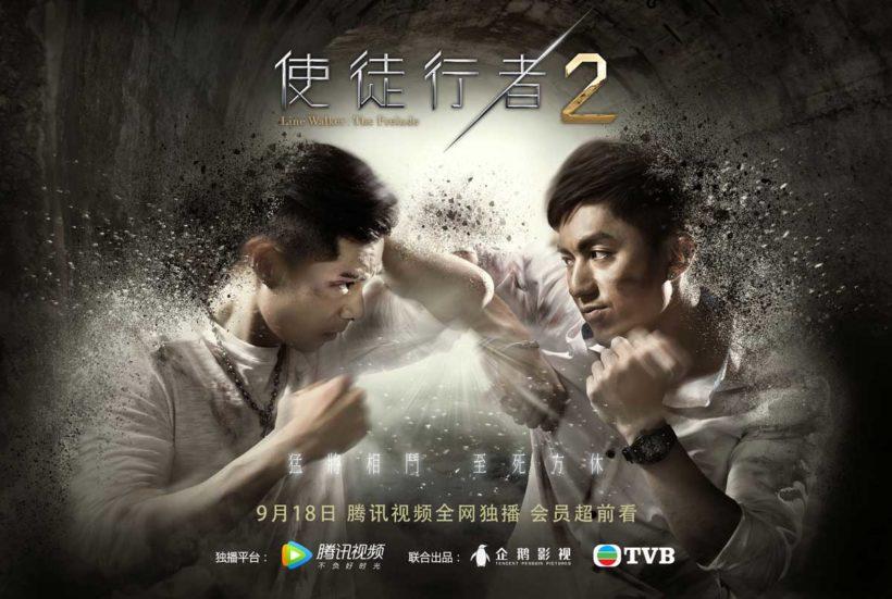 Imagen de una escea de la película Shi tu xing zh